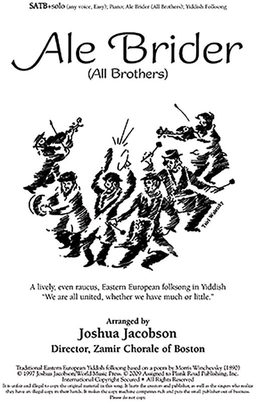 Ale Brider (All Brothers) - Yiddish Folk Song