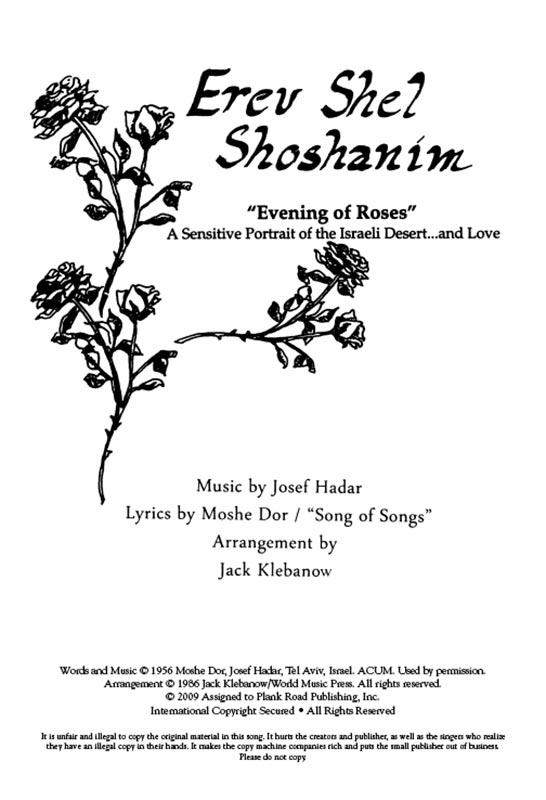Erev Shel Shoshanim - Evening Of Roses - Israeli