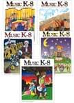 Music K-8 Vol. 17 Full Year (2006-07) - Downloadable Back Volume - PDF Mags w/Audio Files