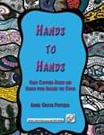 Hands To Hands - Book