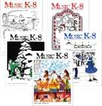 Music K-8 Vol. 7 Full Year (1996-97) - Downloadable  Back Volume - PDF Mags w/Audio Files & PDF Parts