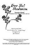 Erev Shel Shoshanim - Evening Of Roses - Israeli - SATB Choral