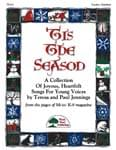 'Tis The Season - Downloadable Collection